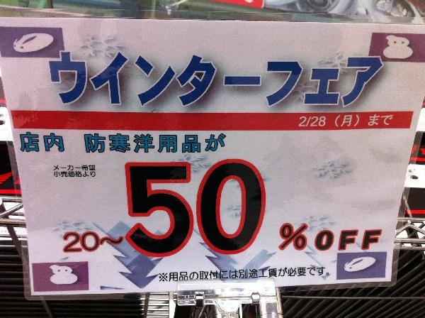 tukigase-F2.jpg