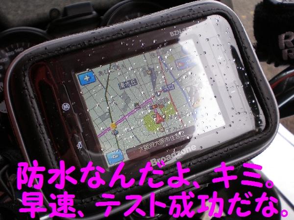 yakuyoketu-16k.jpg