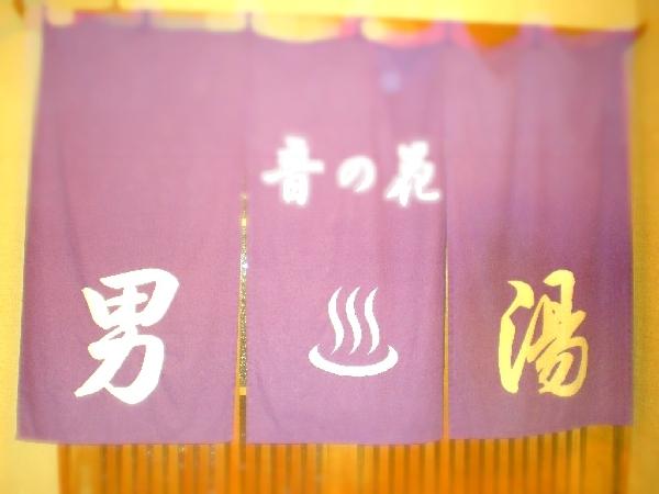 yorutu-2.jpg