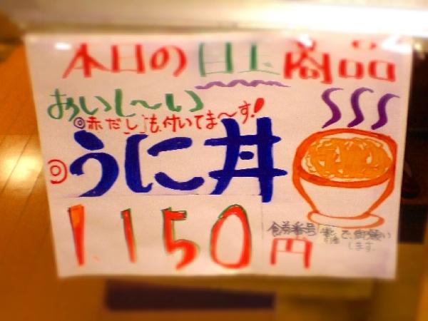 yorutu-5.jpg