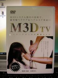 m3d TV 001