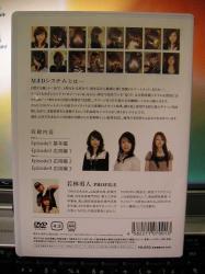 m3d TV 002