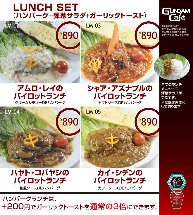 menu_food_lunch_1.jpg