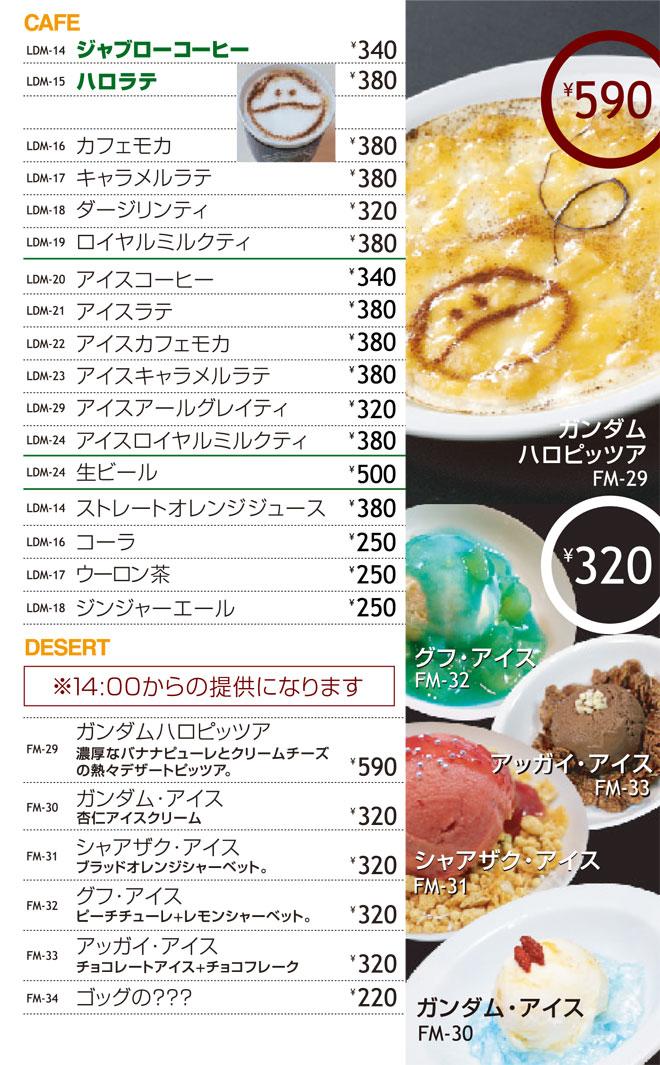 menu_food_lunch_3.jpg