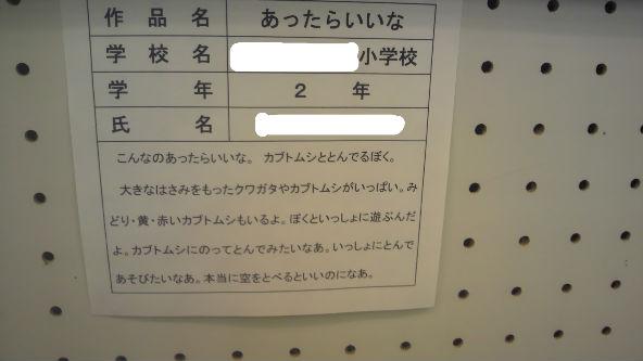 作品1.jpeg_copy