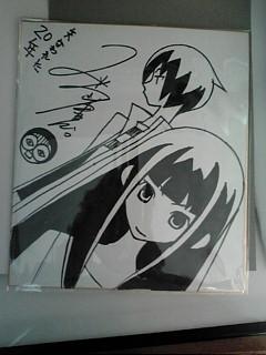久米田先生サイン