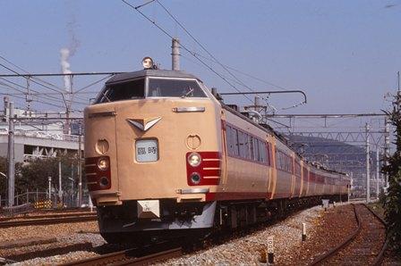 485rc6.jpg
