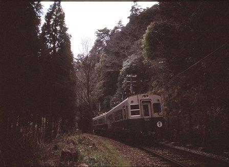 eiden604.jpg