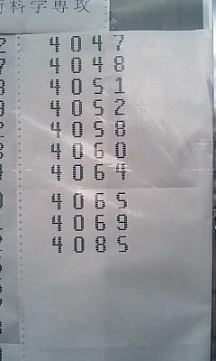 20080913211320