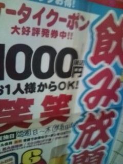 20090822015025.jpg