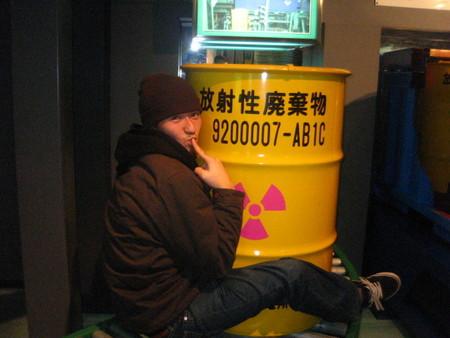 20080202143941.jpg