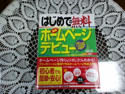 CA3C0415_convert_20110616144926.jpg
