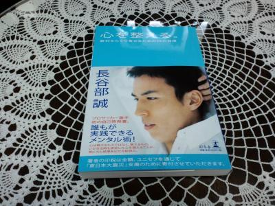 CA3C0416_convert_20110616144953.jpg