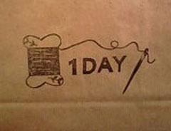 1DAYSHOP イベント