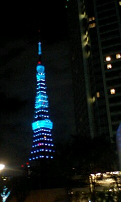 blou tower