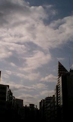 derck sky