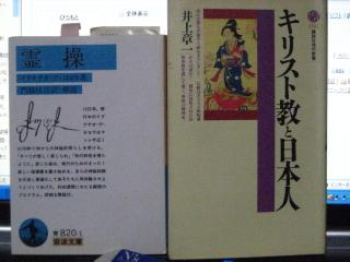 キリスト教と日本人_1