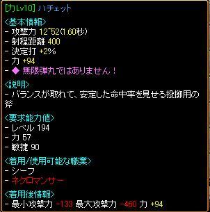 5.15 アイテム 1