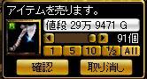 5.15 アイテム 3