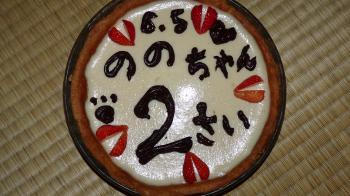 ののちゃん2歳の誕生日ケーキ