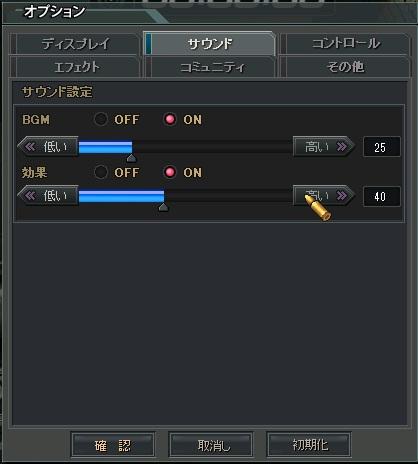 option2