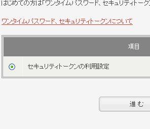 20090415_001.jpg