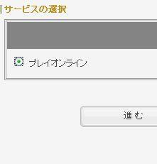 20090415_005.jpg