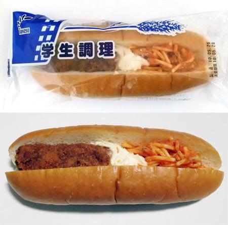 「たけや パン」の画像検索結果