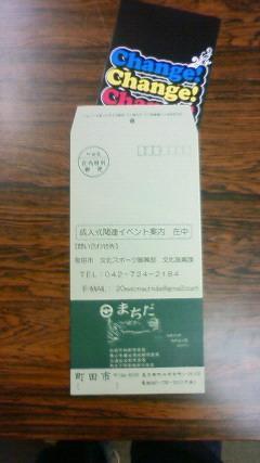 200910012214000.jpg