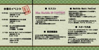 12譛・M蜀・convert_20091205132758