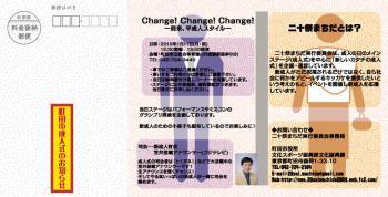 12譛・M螟棒convert_20091205132734