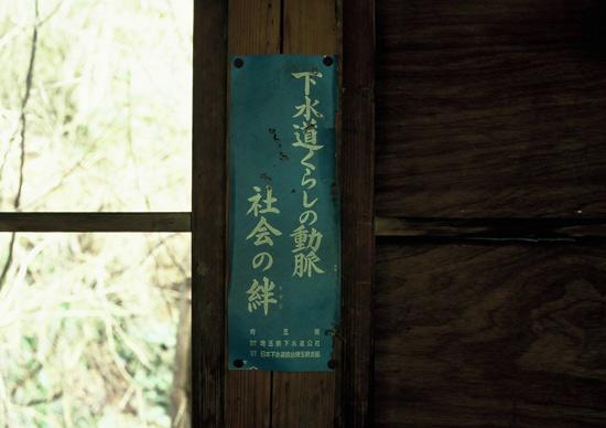 200909koku_13.jpg
