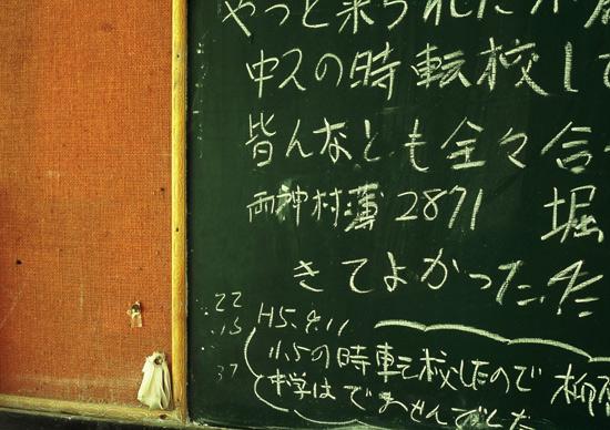 200909koku_32.jpg