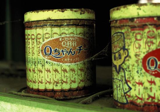 200909koku_43.jpg
