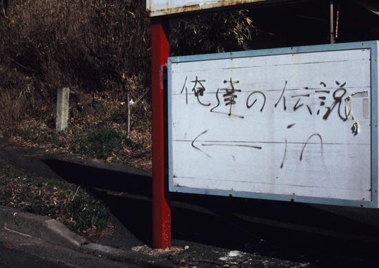 201003np_7.jpg