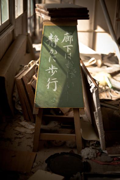 ogurasawa_201011_5 (1 - 3)