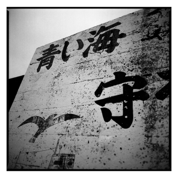 20110627_h.jpg