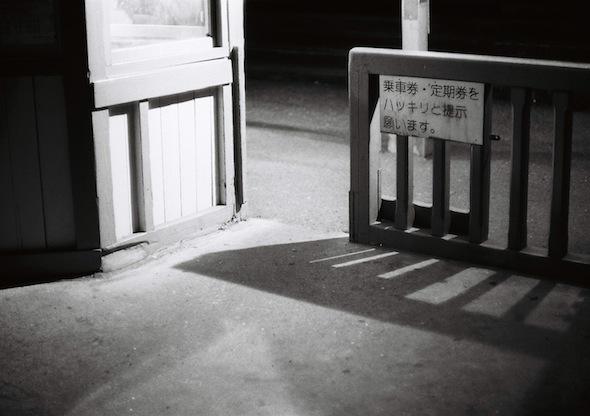 amaariki_1.jpg