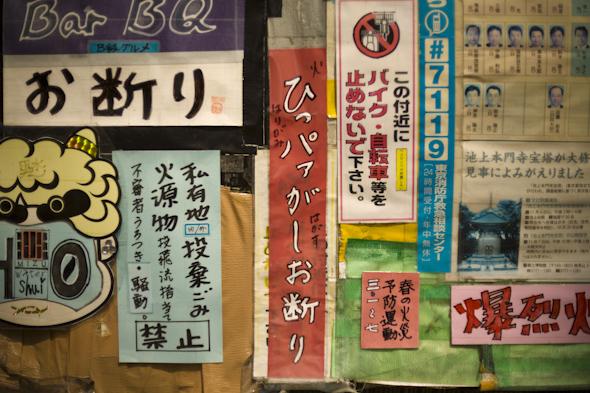bakushinchi201105_002.jpg