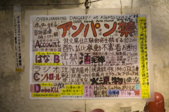 bakushinchi201105_003.jpg