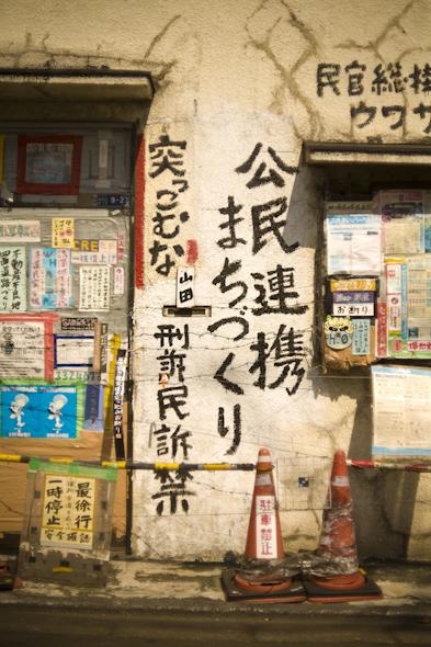 bakushinchi201105_004.jpg