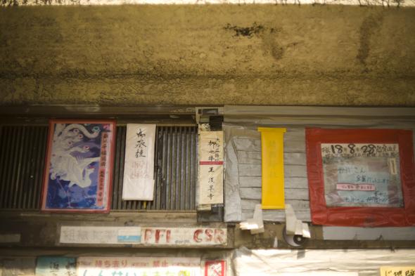 bakushinchi201105_005.jpg