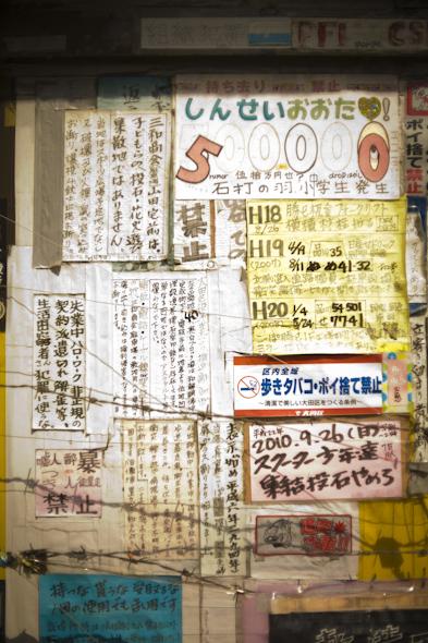 bakushinchi201105_006.jpg