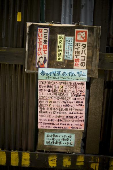 bakushinchi201105_010.jpg