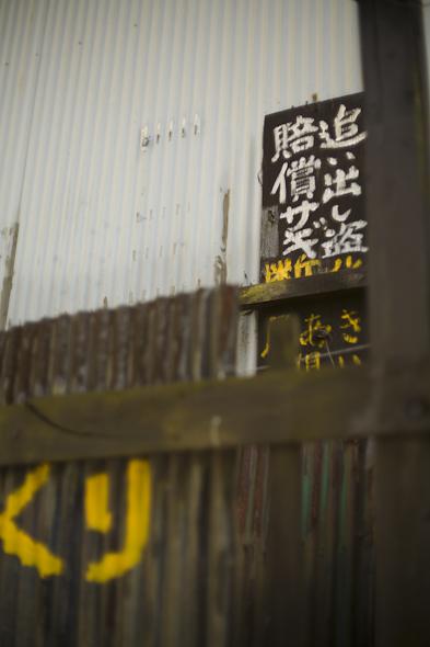 bakushinchi201105_012.jpg
