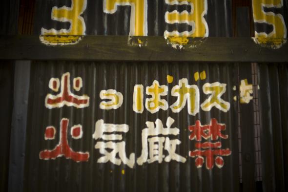bakushinchi201105_019.jpg