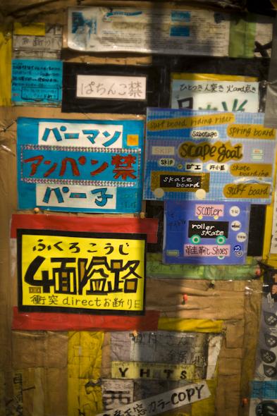 bakushinchi201105_020.jpg