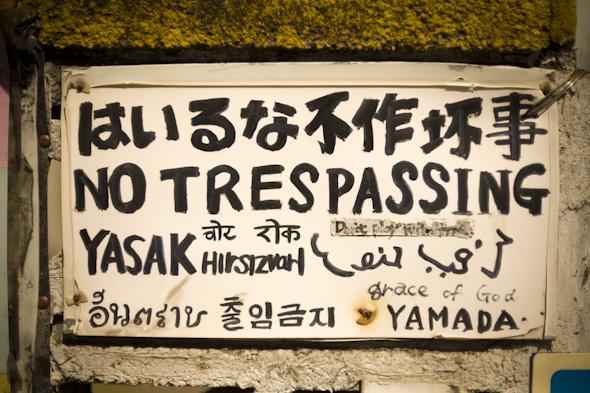 bakushinchi201105_022.jpg