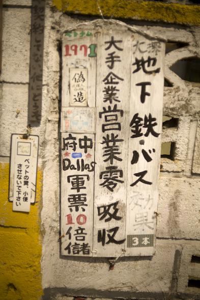 bakushinchi201105_029.jpg