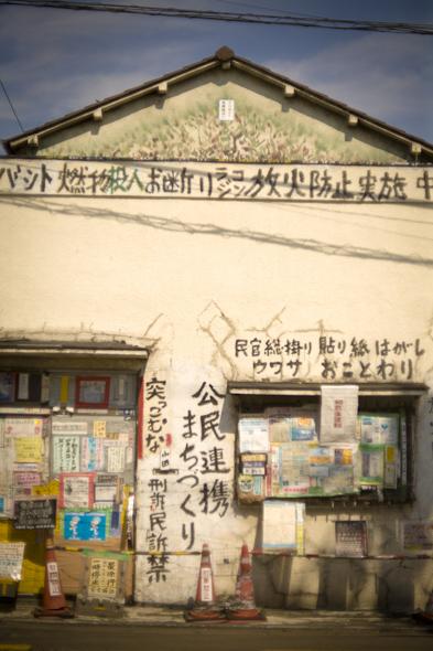 bakushinchi201105_032.jpg